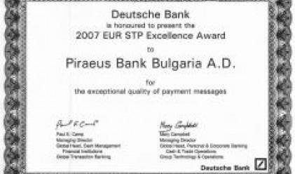 Банка Пиреос България с награда от Deutsche Bank AG