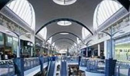 Правят първата символична копка на България Мол