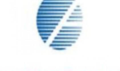 Alfa Bank обмисля IPO, планира инвестиции от 3 млрд. долара в чужбина
