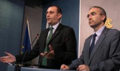 ДАТ: Проблемът с българските визи за руските туристи е решен