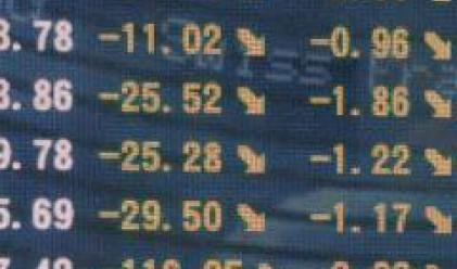 Спад на пазарите в Азия заради финансовите тревоги в САЩ