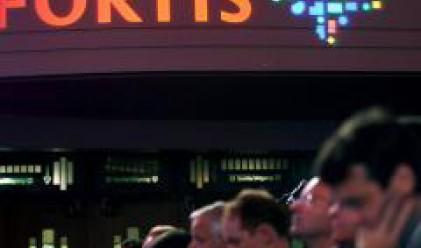 Акциите на Fortis губят 18%, понижават се до най-ниската си стойност от 13 г.