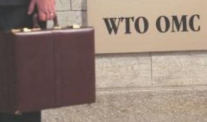СТО ще подкрепи работници, засегнати от глобализацията