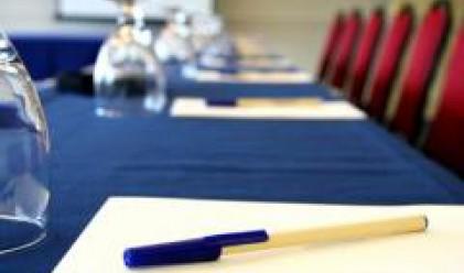 Първа отворена среща на Гръцки бизнес съвет в България