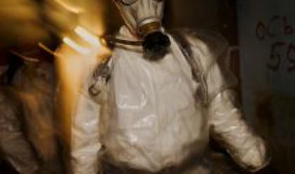 Радиоактивен източник открит в