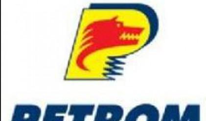 Petrom и Romgaz с най-големи печалби в Румъния за 2007 г.