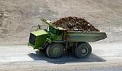Над 7.3 млн. лв. приходи от концесии през 2007 г.