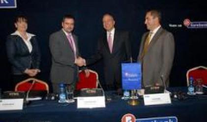Пощенска банка взе синдикиран заем в размер на 150 млн. евро