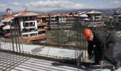 Martinsa-Fadesa в Испания започва доброволна процедура за финансово оздравяване