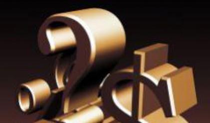 Сривът на петрола доведе до експлозивно покачване на долара срещу йената