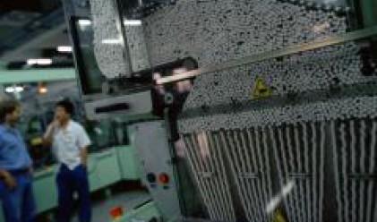 Изплащат обезщетения на уволнените от Пловдив – Юрий Гагарин