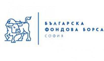 БФБ: Сделките с табаците са според правилата