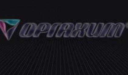 Оргахим пуска два нови продукта на пазара