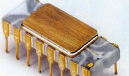 Intel Corporation празнува своята 40-та годишнина днес