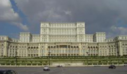 Румънският президент отхвърли новия закон за имотите