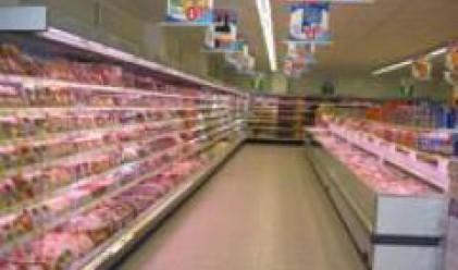 Фантастико отваря 32-и супермаркет