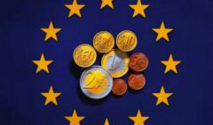 Брюксел ни спира още пари?