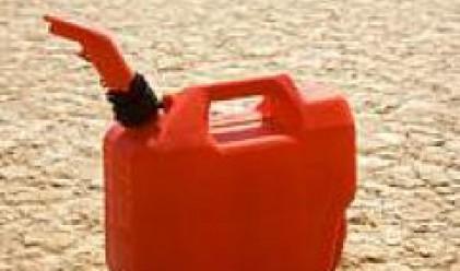 Конгресът на САЩ отхвърли предложението за замразяване цените на петрола