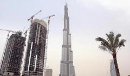 Дубайска компания с ръст от 184% на нетната печалба за второто тримесечие на 2008 г.