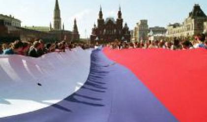 Населението на Русия е намаляло до 141.9 милиона души