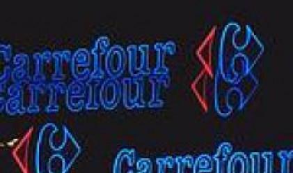 Карфур планира сериозно разширение на мрежата си от магазини в Румъния