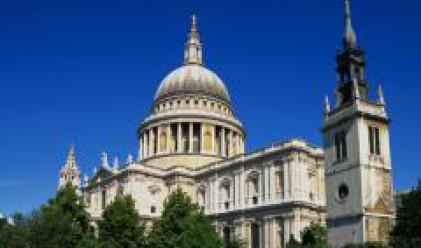 Кредитната криза все още влияе негативно върху инвестиционния климат в Лондон