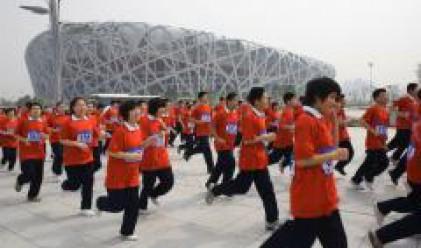 В Китай правят намаление на цените за хотелските стаи заради Олимпиадата