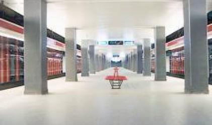 Обединение Метротрейс ще строи метрото от П. Евтимий до Черни връх
