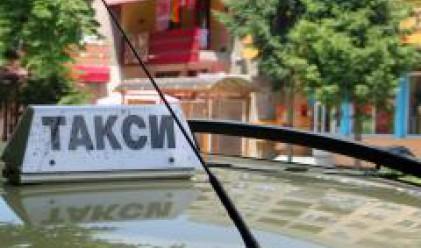 На такси по Черноморието