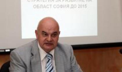 5 млрд. лв. трябват за развитието на София до 2015