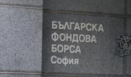 БФБ ще обжалва пред ВАС акта на КФН