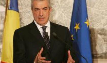 Търичану: Критиките на ЕС ще създадат по-голяма мотивация за реформите