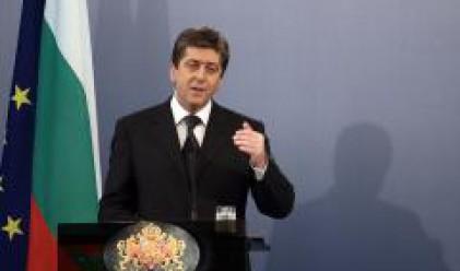 Първанов: Критиките не бива да водят до отрицание и негативизъм