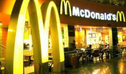 McDonald's с печалба над очакванията след добри продажби в Европа