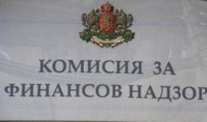 КФН прие указания за изплащане на застрахователно обезщетение при ПТП извън страната