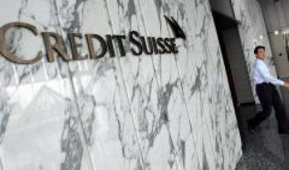 Печалбата на Credit Suisse пада с по-малко от предварителните прогнози