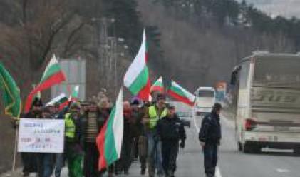 Фермери на протест срещу спрените пари по САПАРД