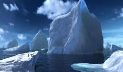 Арктика със запаси от петрол, които могат да осигурят тригодишното потребление в света