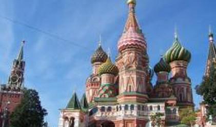 Разходите за живот в Москва близо 1.5 по-големи от тези в Ню Йорк