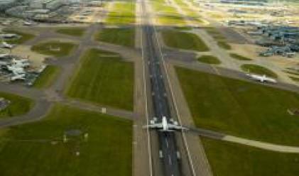 Летищата в Персийския залив най-добрите в света