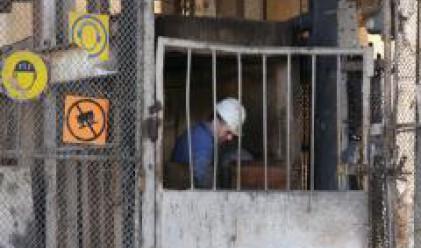 Правителството даде осем разрешения за проучване на подземни богатства