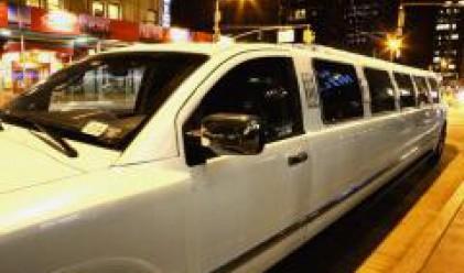 Безплатни лимузини за туристите във Форте дей Марми