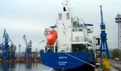 МС одобри договора за приватизация на 70% от Параходство Български морски флот