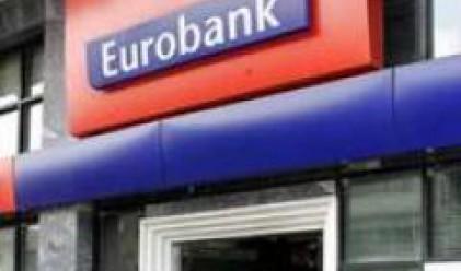 """Eurobank EFG е избрана за """"Най-добра банка в Гърция"""" за 2008 г."""