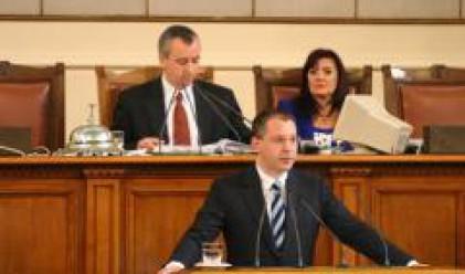 Станишев: Причините за инфлацията са вътрешни и външни