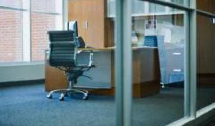 Основен проблем при офисите - липсва стратегия за отдаването им под наем