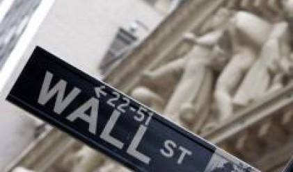 Американските индекси с повишение в петък