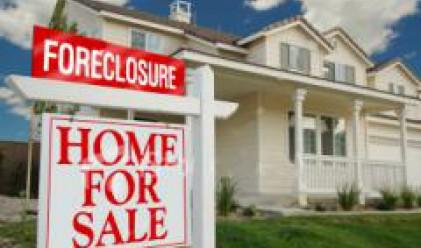 Конгресът на САЩ одобри законопроект за подпомагане на имотния пазар