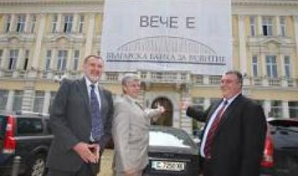Българска банка за развитие представи официално логото си днес