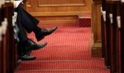 Дебат по вота на недоверие в парламента